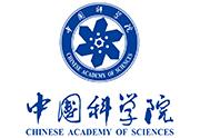 中国科学院高真空电炉